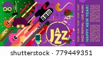 template for the ticket of the...   Shutterstock .eps vector #779449351
