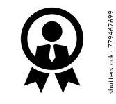 best employee icon vector   Shutterstock .eps vector #779467699
