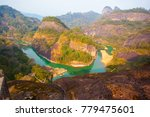 mount wuyi scenery. the picture ... | Shutterstock . vector #779475601