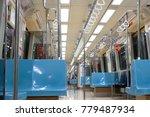 taipei  taiwan   december 02 ... | Shutterstock . vector #779487934