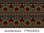 seamless traditional indian... | Shutterstock . vector #779510521