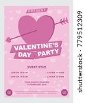 valentines day invitation... | Shutterstock .eps vector #779512309