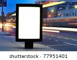 blank billboard on city street... | Shutterstock . vector #77951401