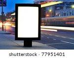 blank billboard on city street... | Shutterstock . vector #77951401