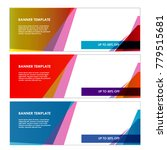 collection of colorful banner... | Shutterstock .eps vector #779515681