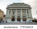 Small photo of BERN, SWITZERLAND. 30 October2017, Bern City Theater known in the city as Stadttheater Bern (Konzert Theater Bern).