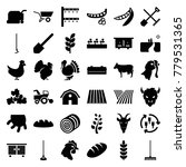 agriculture icons. set of 36... | Shutterstock .eps vector #779531365