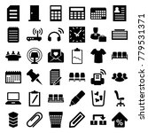 office icons. set of 36... | Shutterstock .eps vector #779531371