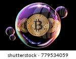 gold coins bitcoin in a soap...   Shutterstock . vector #779534059