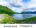 Beautiful Khun Dan Prakarn Cho...