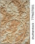stone carving ornament with... | Shutterstock . vector #779607001