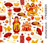 chinese new year seamless... | Shutterstock .eps vector #779608804