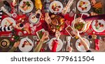 christmas new year dinner group ... | Shutterstock . vector #779611504