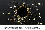 abstract of cracked surface. 3d ... | Shutterstock . vector #779633959