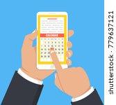calendar  schedule  reminder ... | Shutterstock .eps vector #779637121