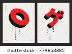 modern abstract geometric... | Shutterstock .eps vector #779653885