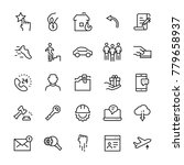 miscellaneous icon set in line... | Shutterstock . vector #779658937