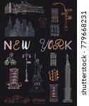 new york poster. vector set of... | Shutterstock .eps vector #779668231