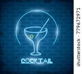 cocktail neon lights icon | Shutterstock .eps vector #779672971
