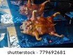 barbecued suckling pig ... | Shutterstock . vector #779692681