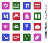 judaism icons. white flat... | Shutterstock .eps vector #779693311