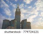 mecca  saudi arabia   21st nov... | Shutterstock . vector #779724121