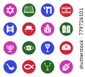 judaism icons. white flat... | Shutterstock .eps vector #779726101