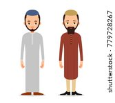 muslim man or arab man stand in ... | Shutterstock .eps vector #779728267