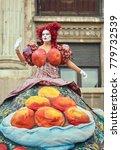 bucharest  romania   may 29 ...   Shutterstock . vector #779732539