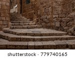 ancient stairs in stone old...   Shutterstock . vector #779740165