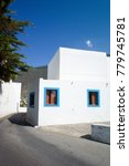 Small photo of Salina Island, Eolian Islands Archipelago, Italy - July 18 2017: Typical house with bright white walls in the summer with blue sky in the country side village of Malfa in the Salina Island, Sicily