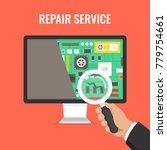computer repair  service.  hand ... | Shutterstock .eps vector #779754661