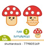 find differences  education... | Shutterstock .eps vector #779805169