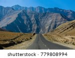 a gravity hill where slow speed ... | Shutterstock . vector #779808994