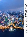 ho chi minh  vietnam   dec 19... | Shutterstock . vector #779822665