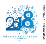 new years blue pattern dog... | Shutterstock .eps vector #779832061