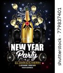 new year party   invitation   | Shutterstock .eps vector #779837401
