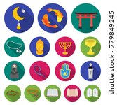 religion and belief flat icons... | Shutterstock .eps vector #779849245