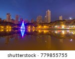 goiania  brazil   december 21 ... | Shutterstock . vector #779855755
