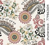 seamless pattern with paisley... | Shutterstock .eps vector #779862604