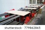 factory for the production of... | Shutterstock . vector #779862865