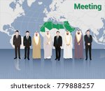 summit meeting of arab and... | Shutterstock .eps vector #779888257