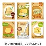 milk products vertical banners... | Shutterstock . vector #779922475