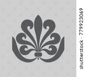 vintage baroque ornament. retro ... | Shutterstock .eps vector #779923069