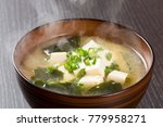 Japanese Steamed Miso Soup With ...