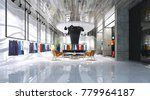 3d render of fashion store | Shutterstock . vector #779964187