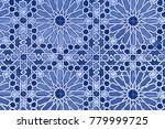 monochrome blue traditional... | Shutterstock . vector #779999725