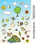 doodles for summer | Shutterstock .eps vector #78002533