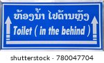 toilet sign in laos with ... | Shutterstock . vector #780047704