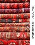 Persian Carpets  Iranian...